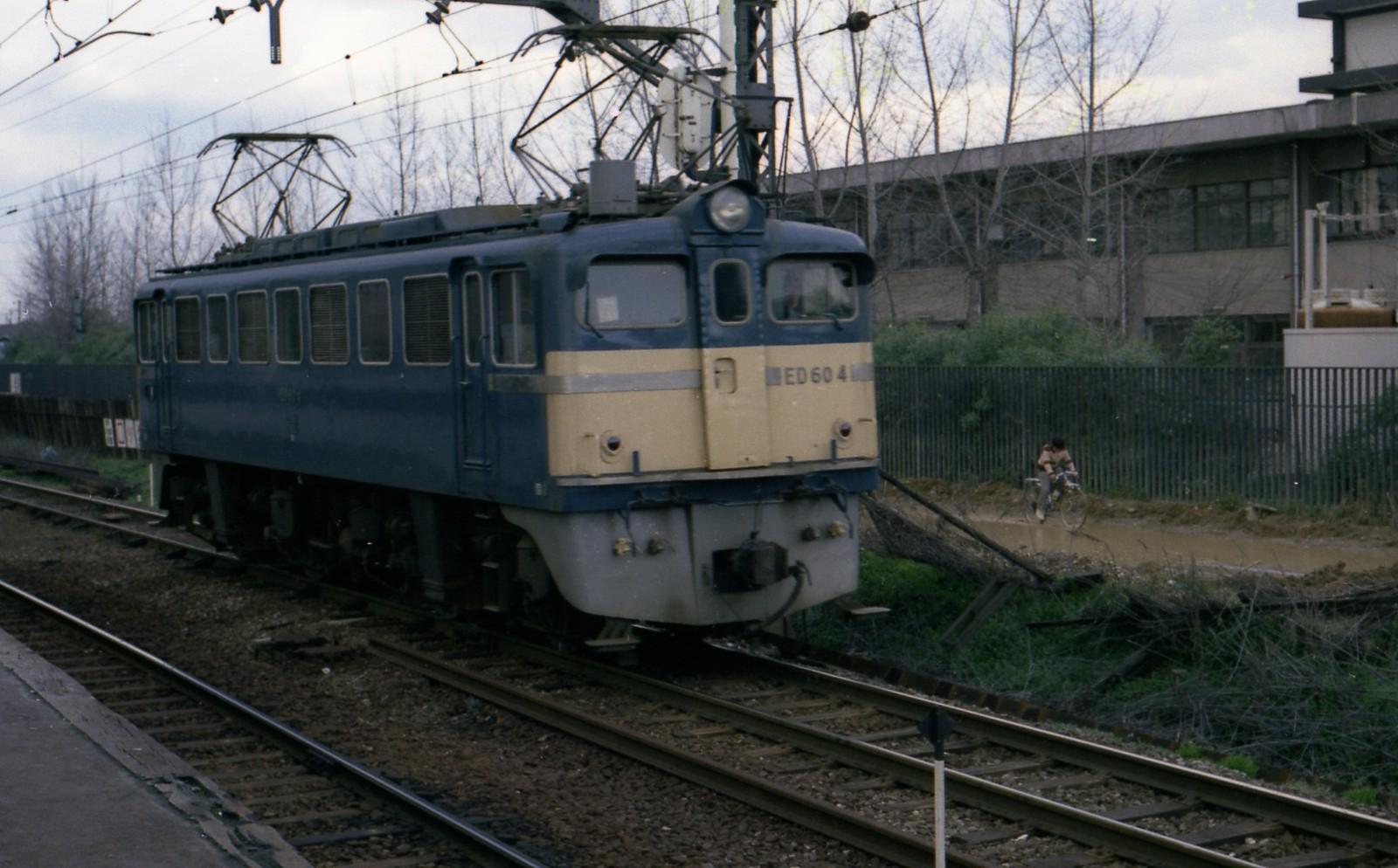 19760327c01