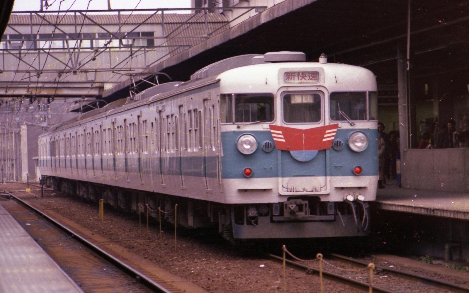19770313e01