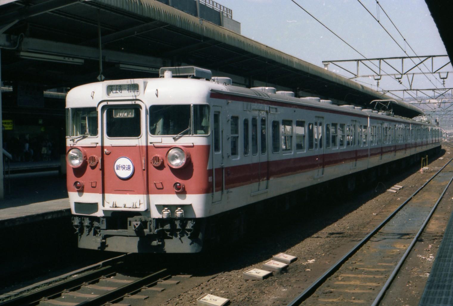 19780311d01