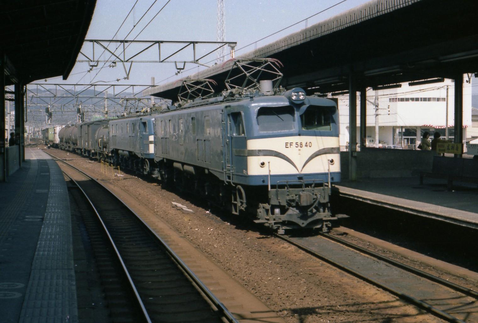 19780311d03
