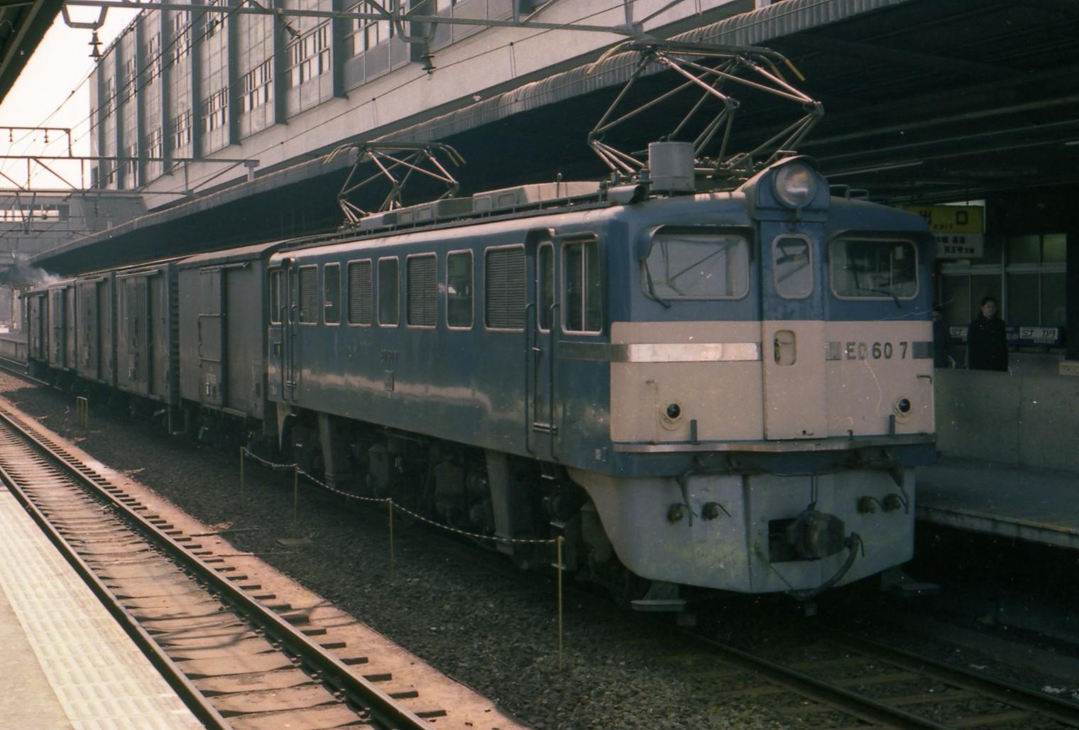19780311d05