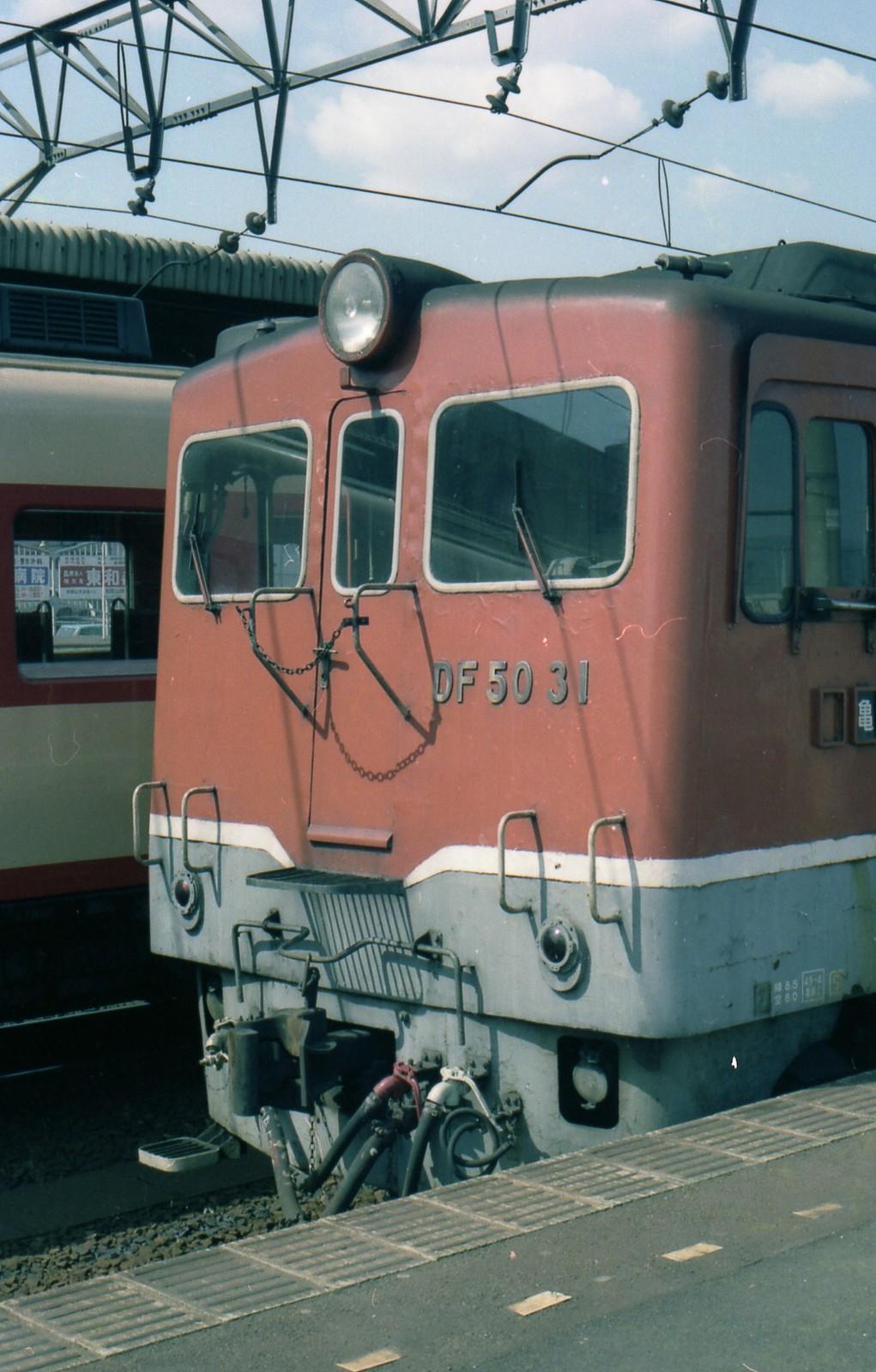 19780311d06