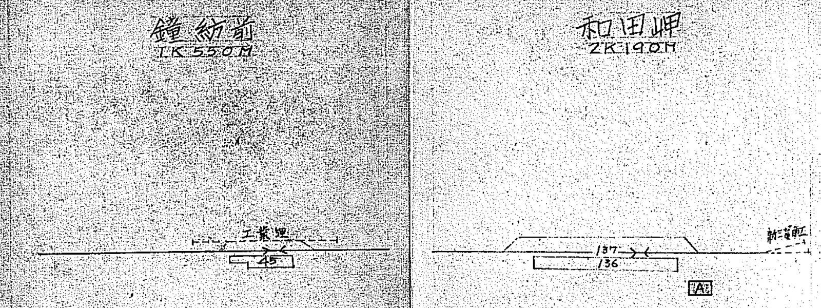 195901r_3
