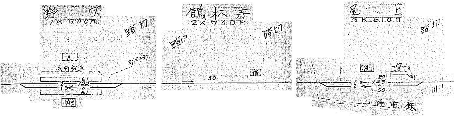 1959011r