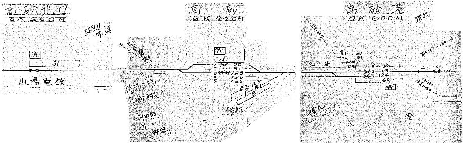 1959012r