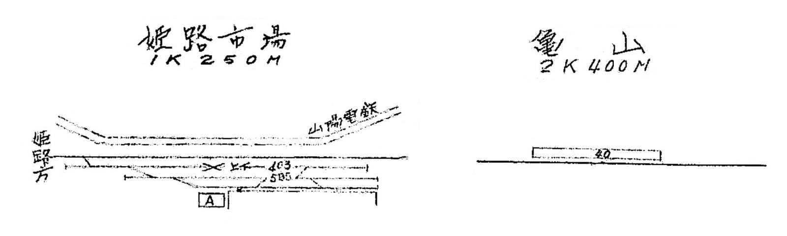 1959011