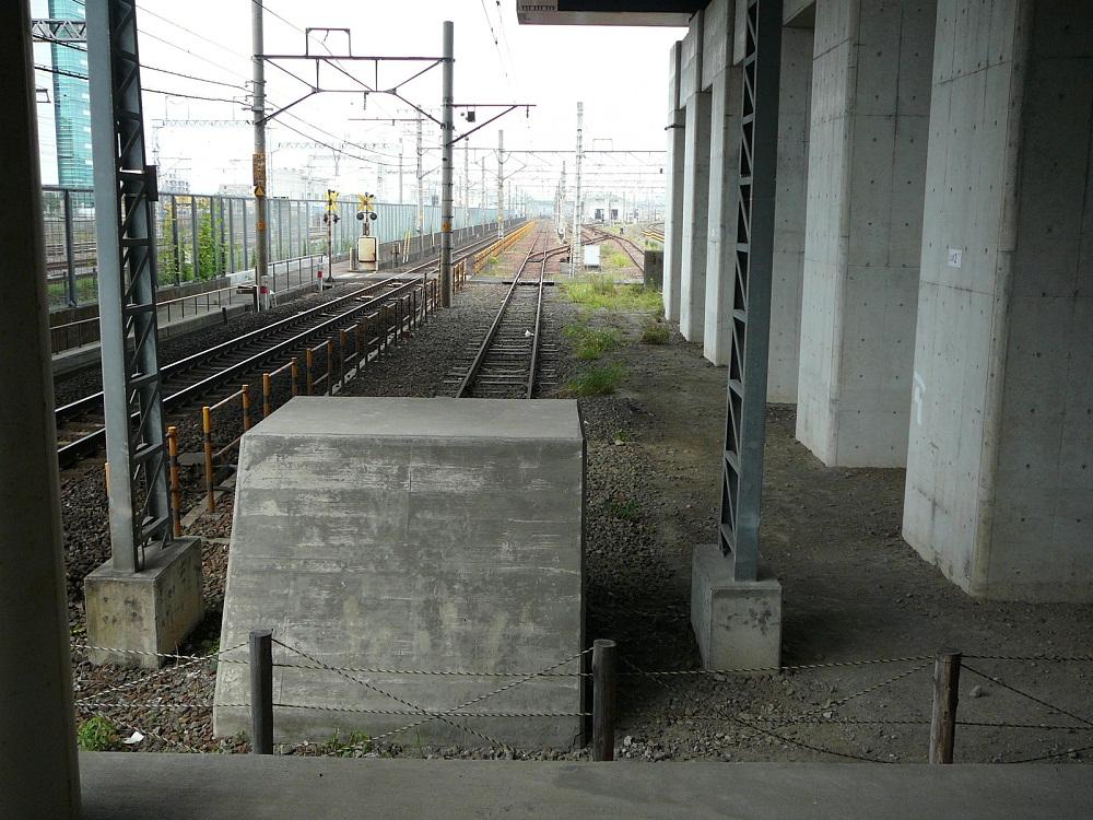 P1050805