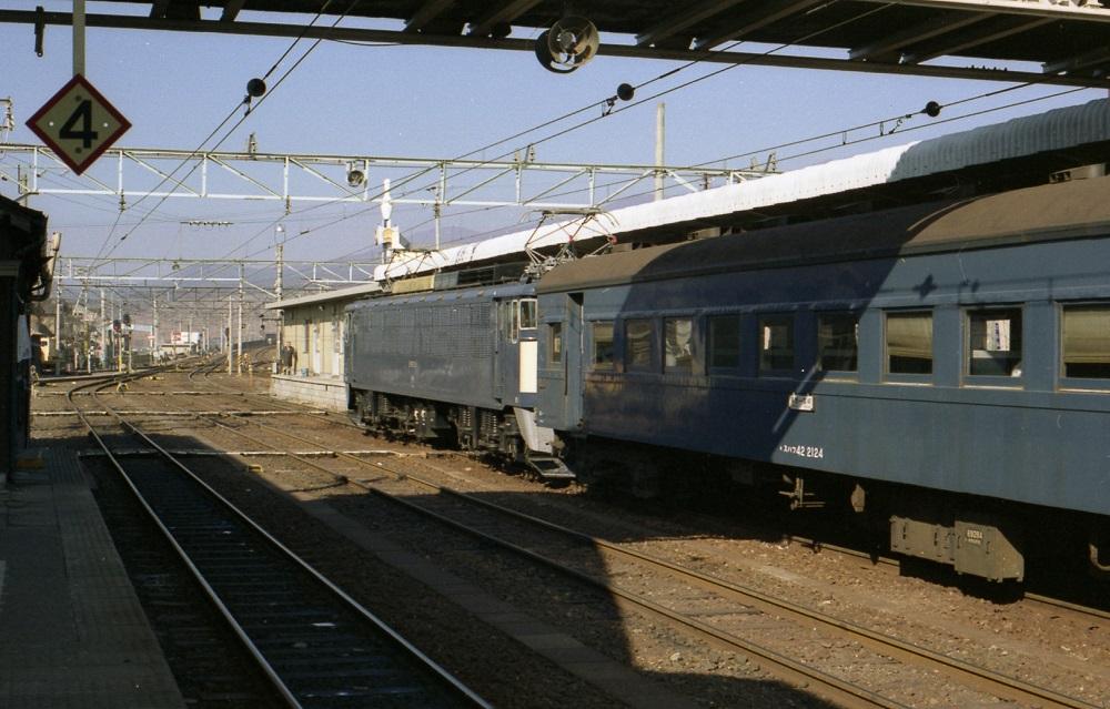 19771214b07