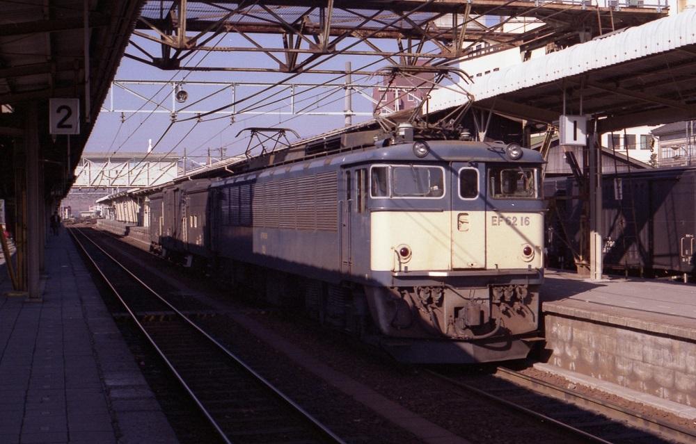 19771214b08
