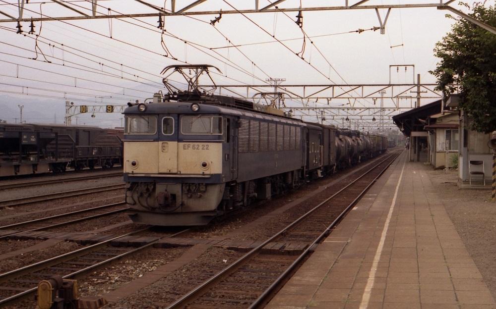 19770811c01