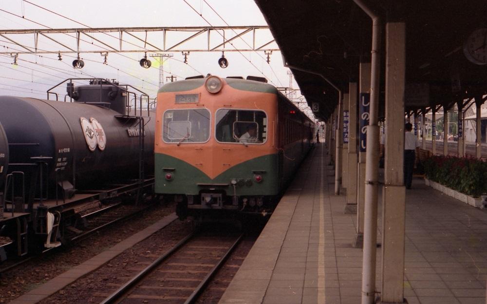 19770811c02