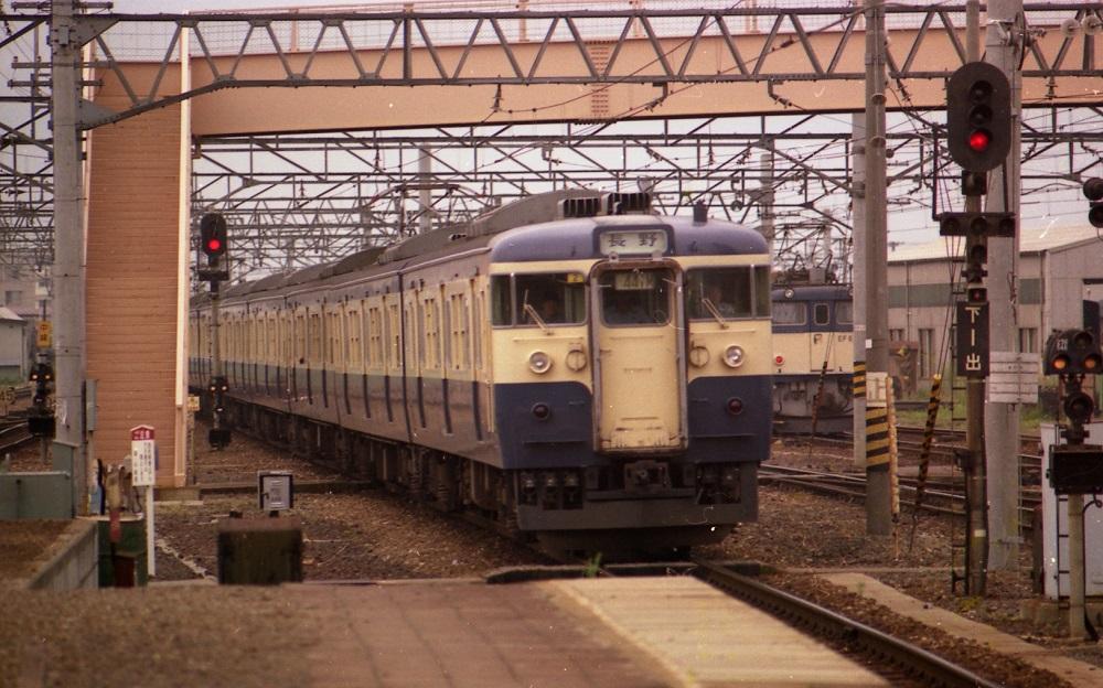 19770811c08