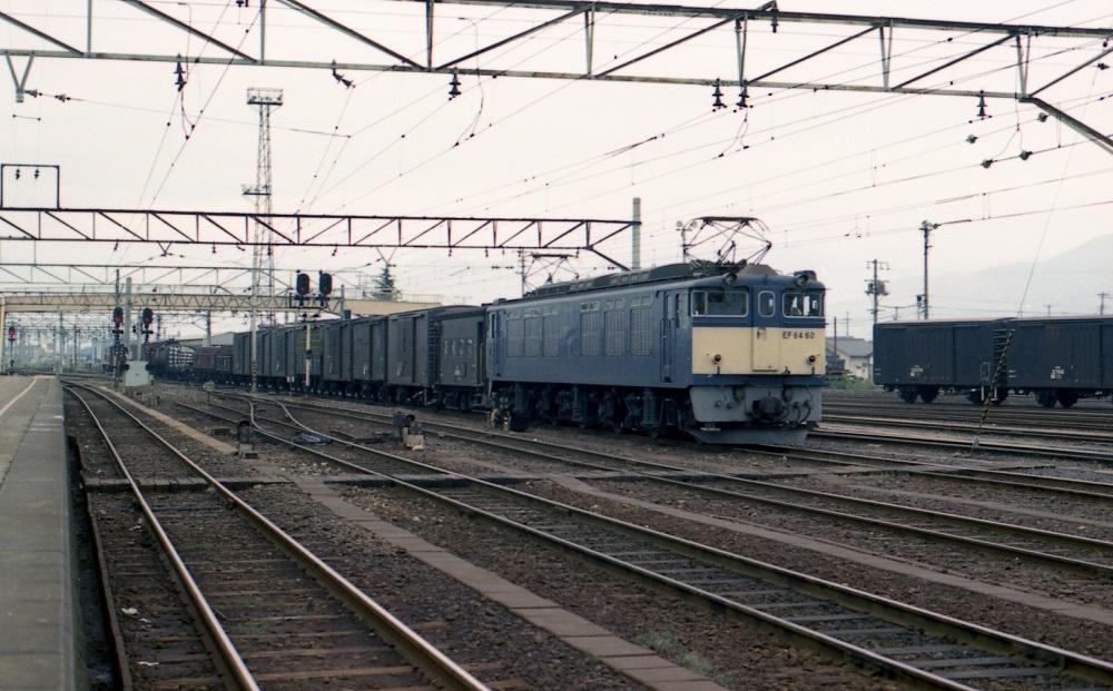 19770814a03