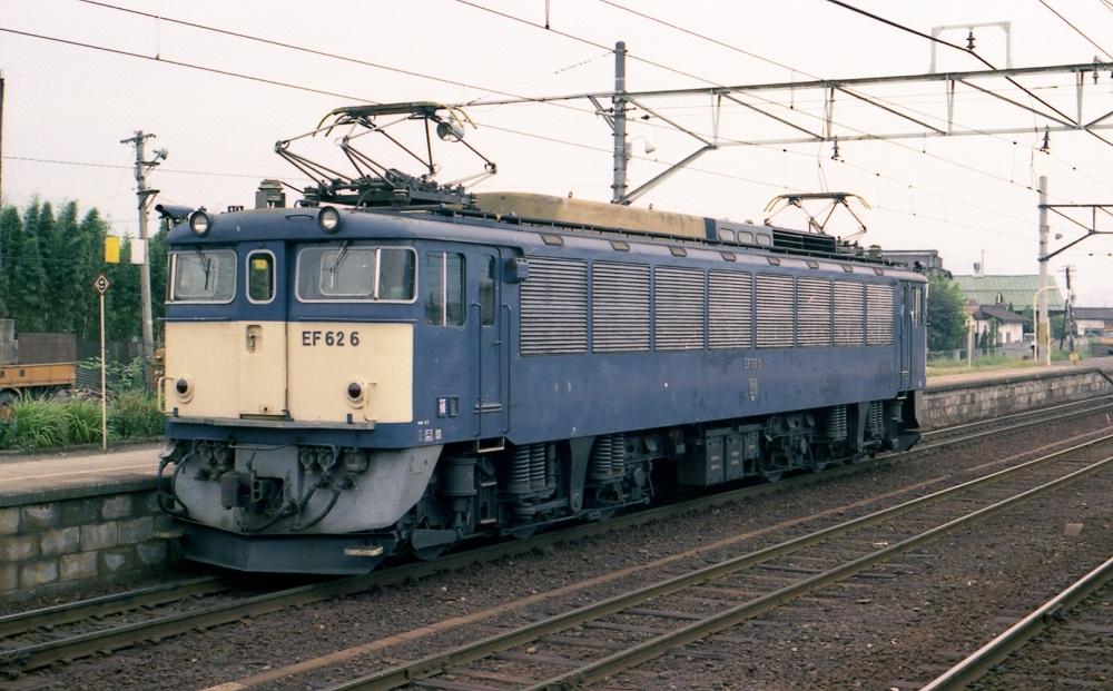 19770814a04