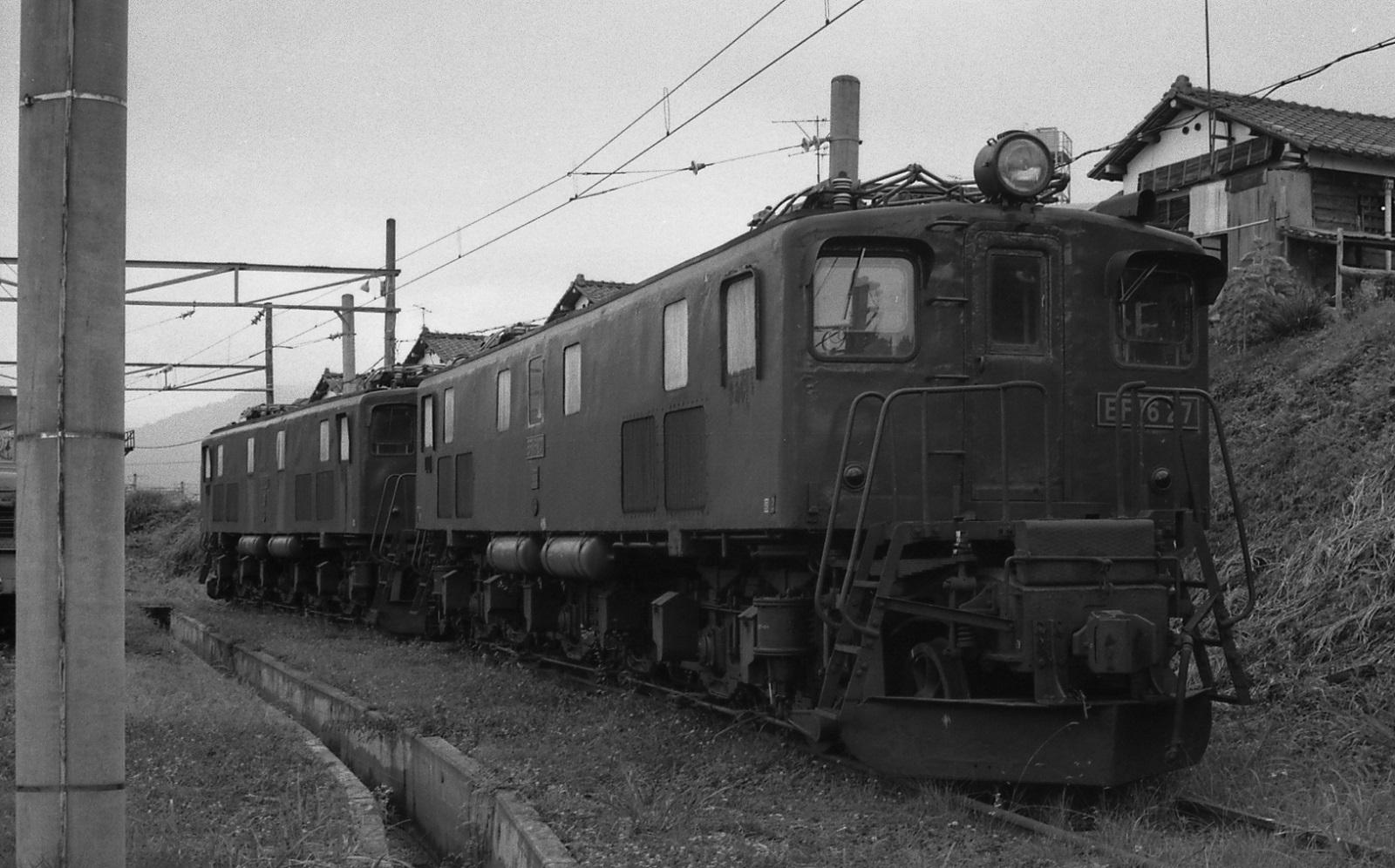 19790715c21
