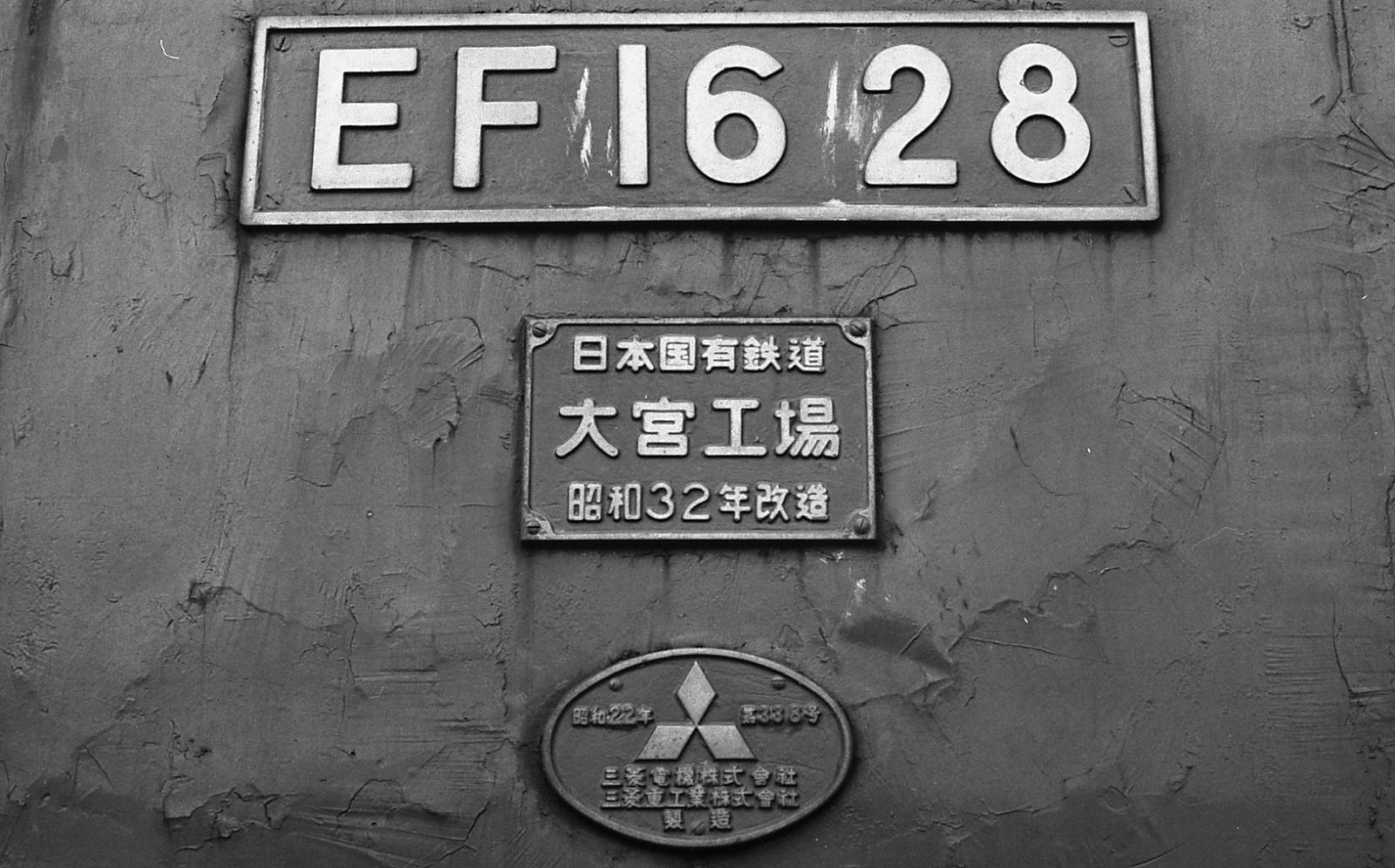 19790715c26