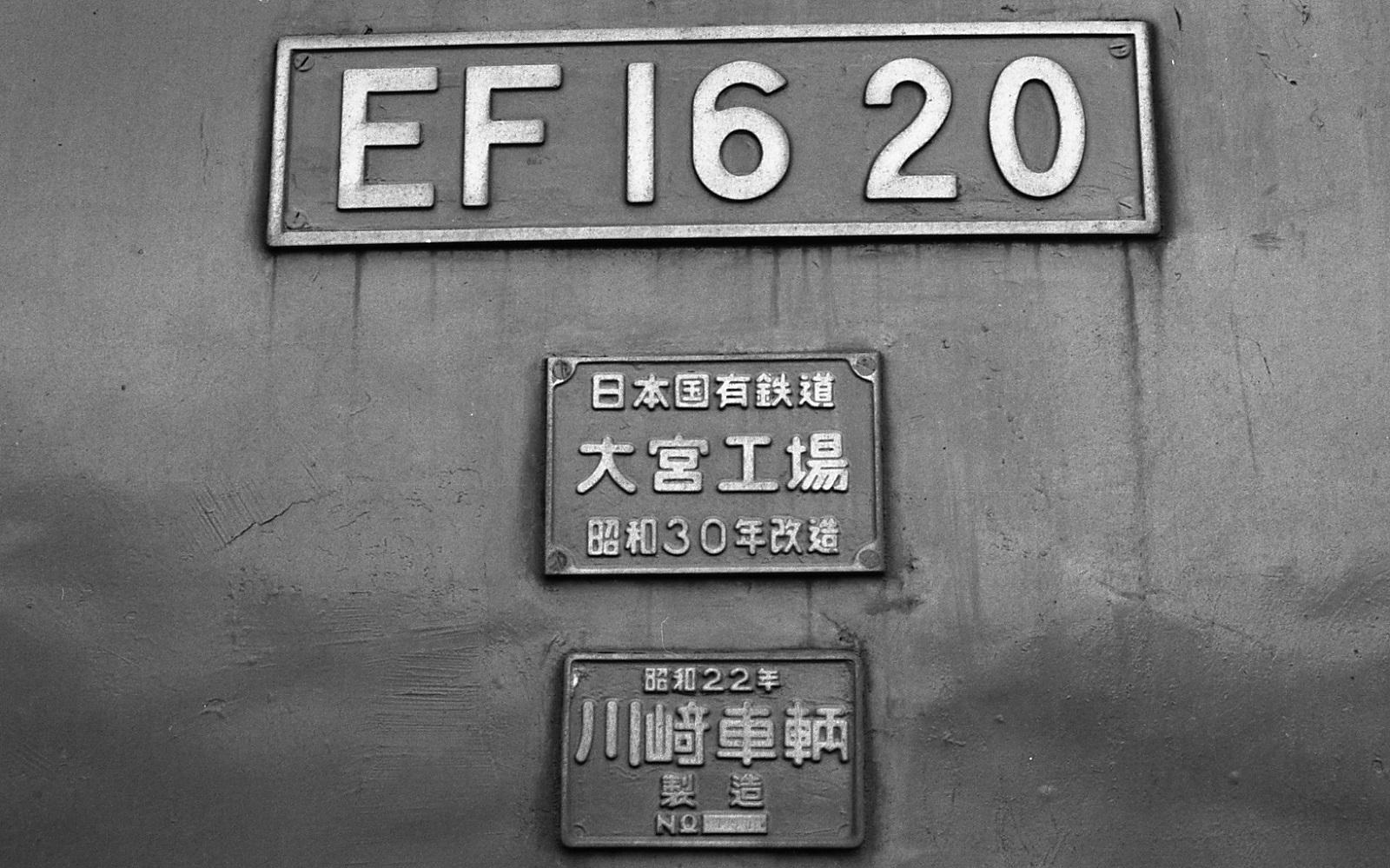 19790715c30