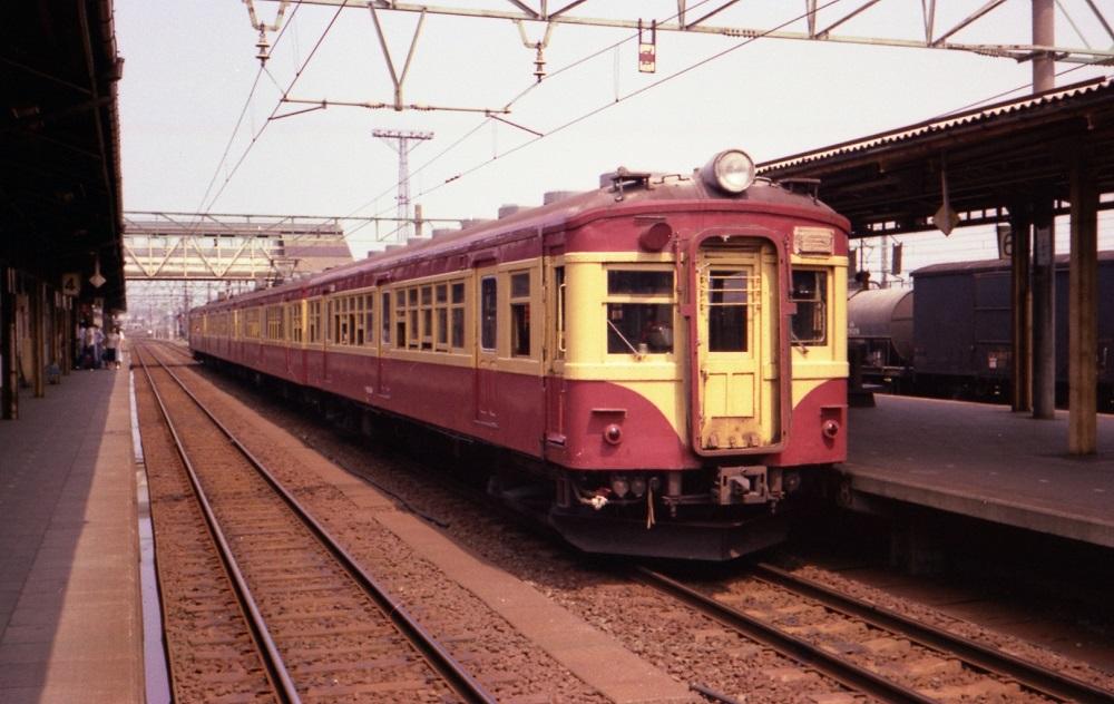 19750813a1