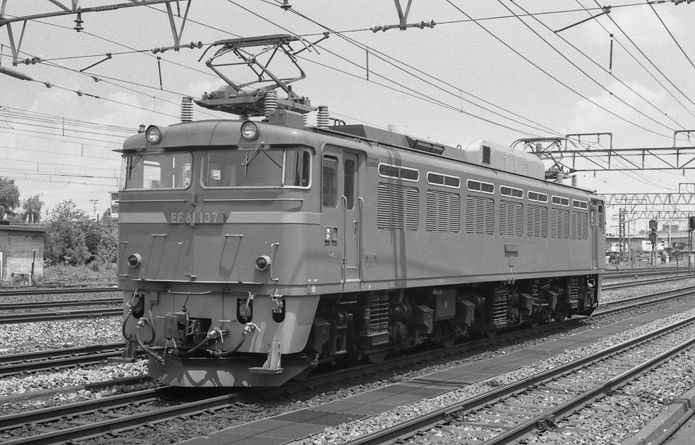 19790716c10