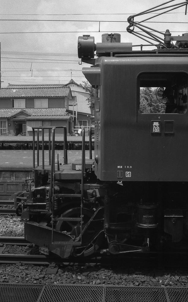 19790716c12