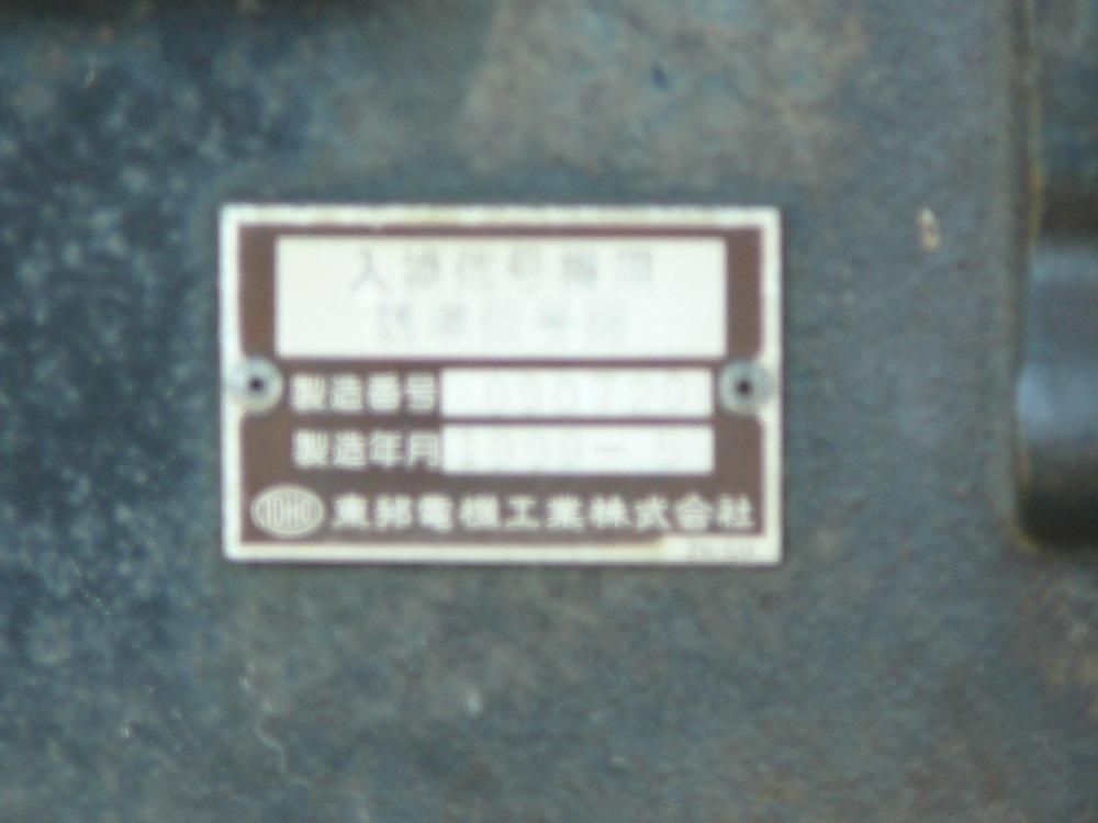 P1090418r