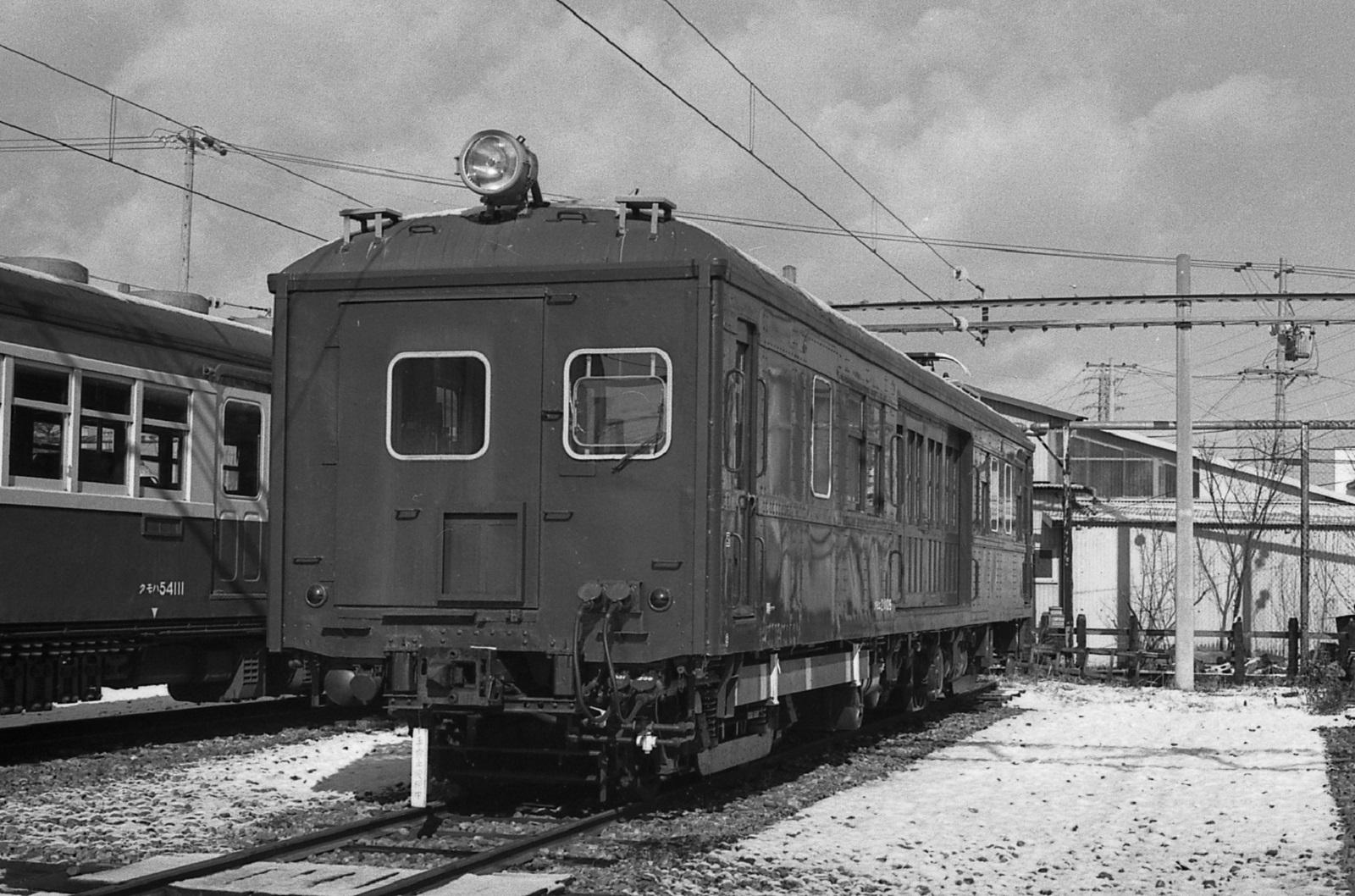 19781224a09