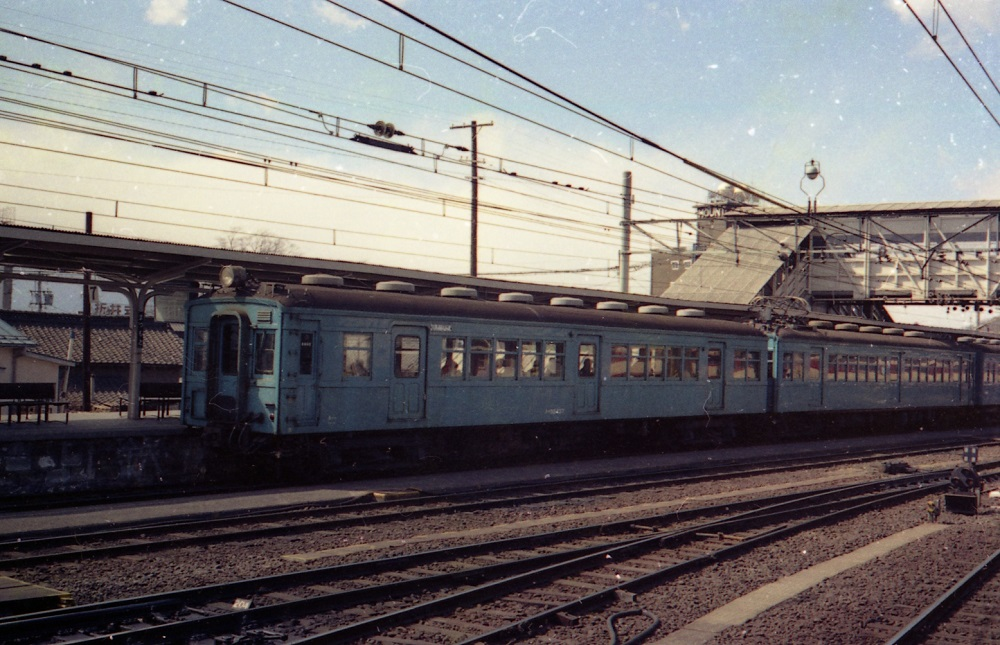 1973032501