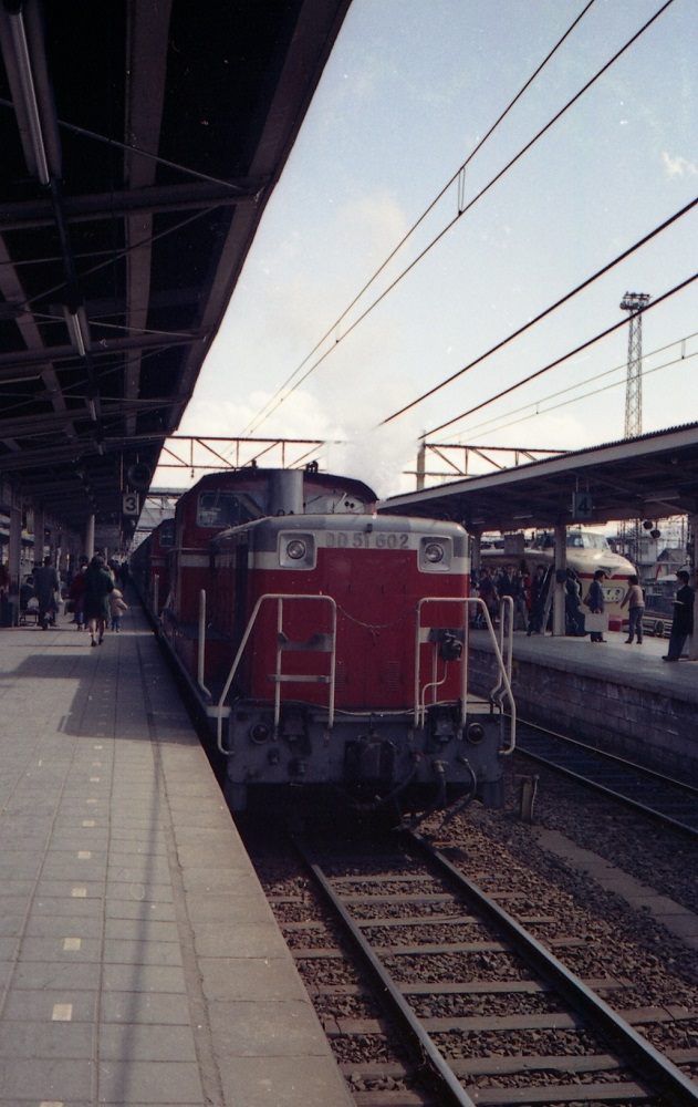 1973032504