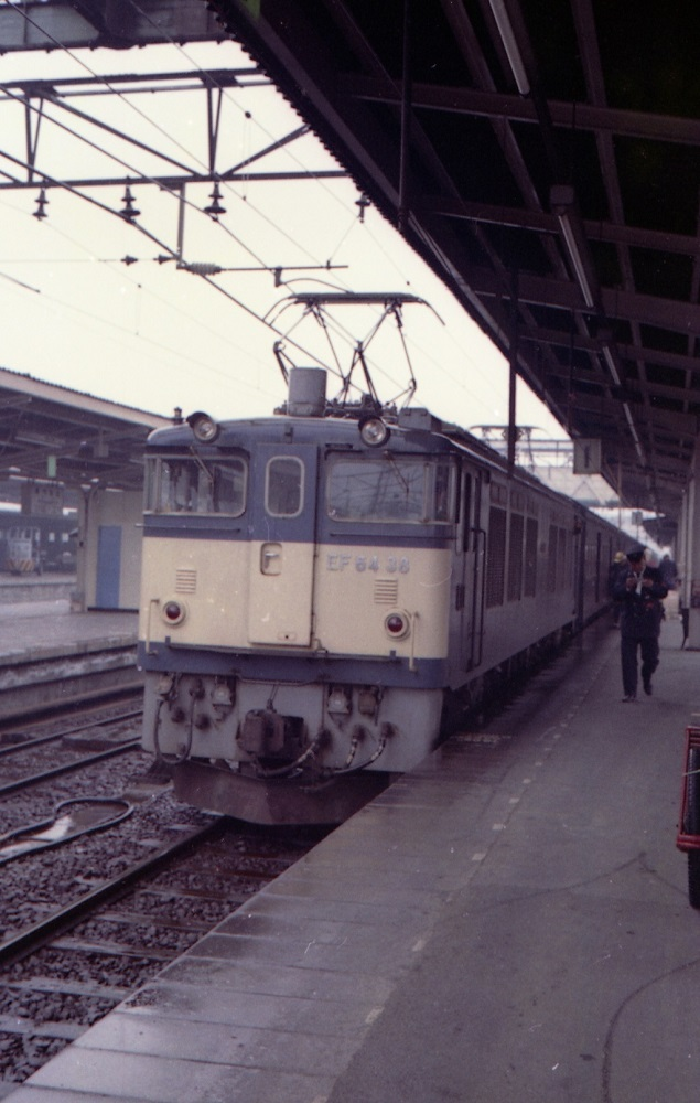19730404
