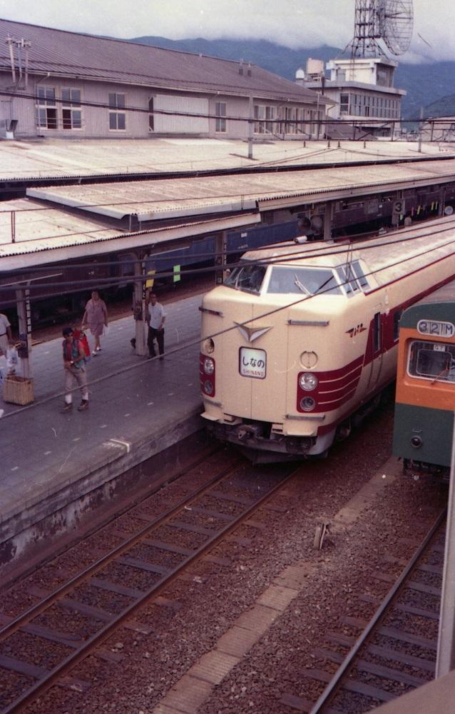 1973080001