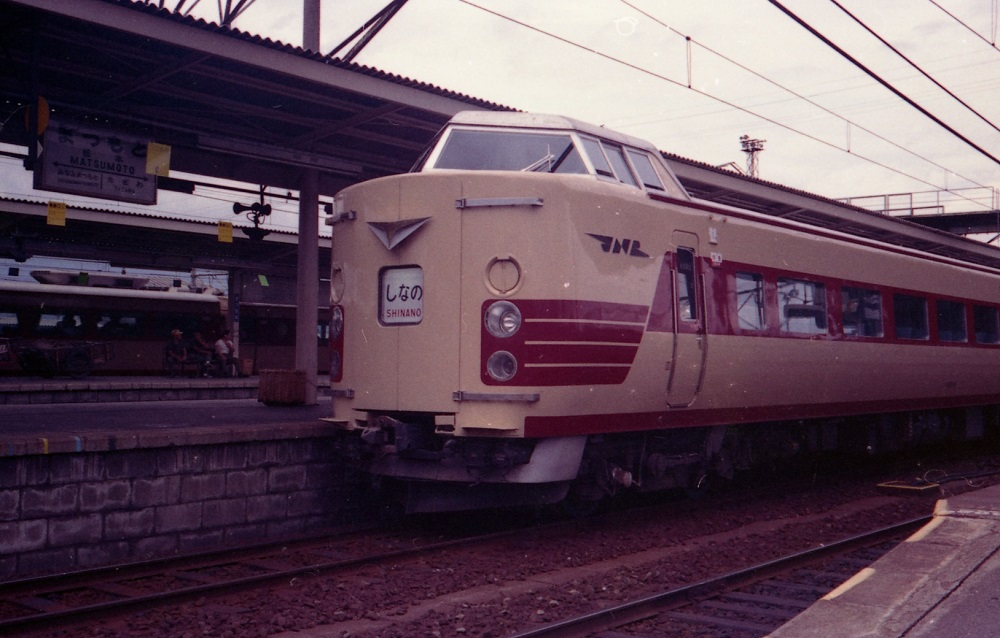 1973080002