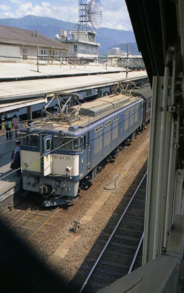 1974072101