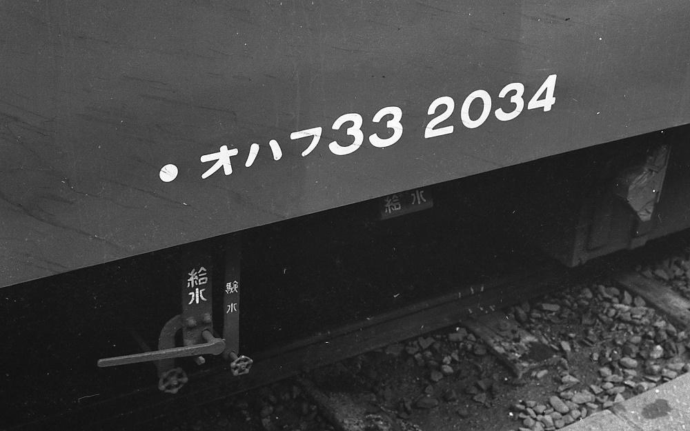 0319791202c16