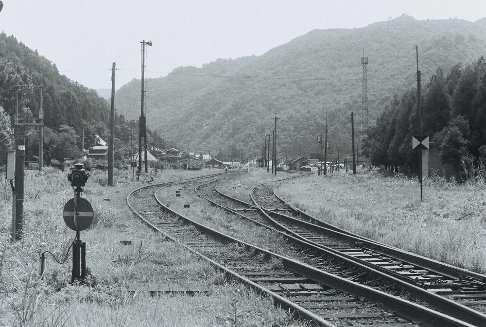 19790809h16