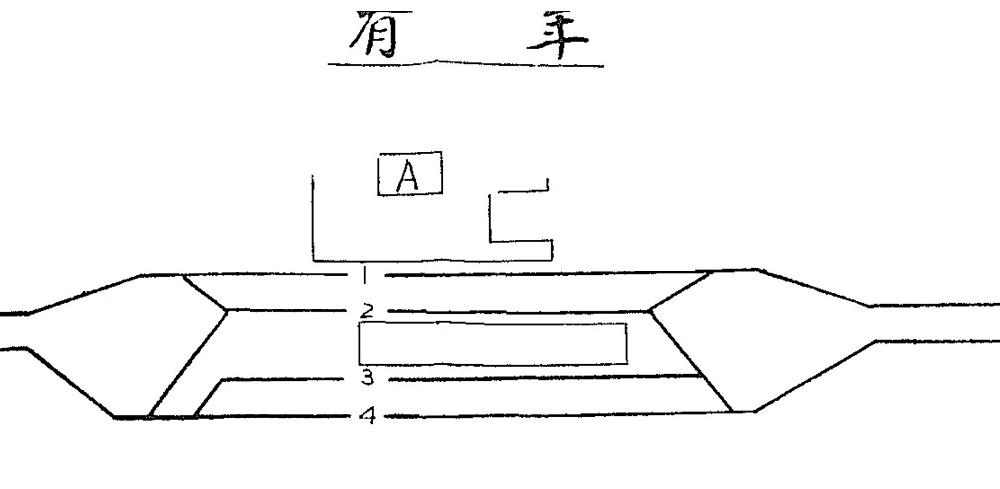 1_200903