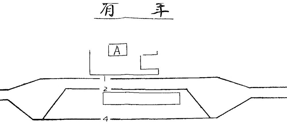 2_200903