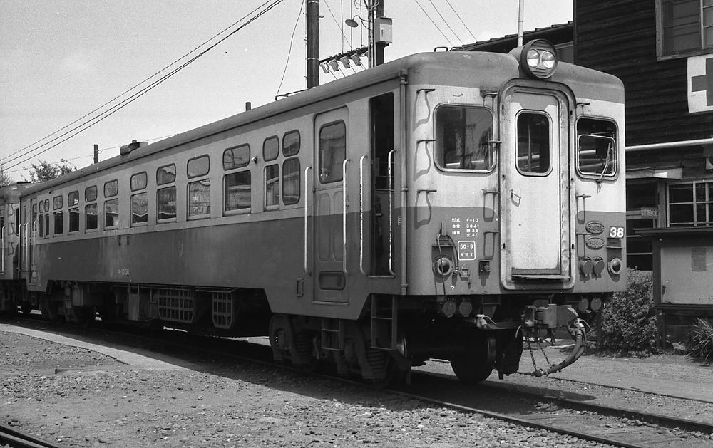 19760730c01