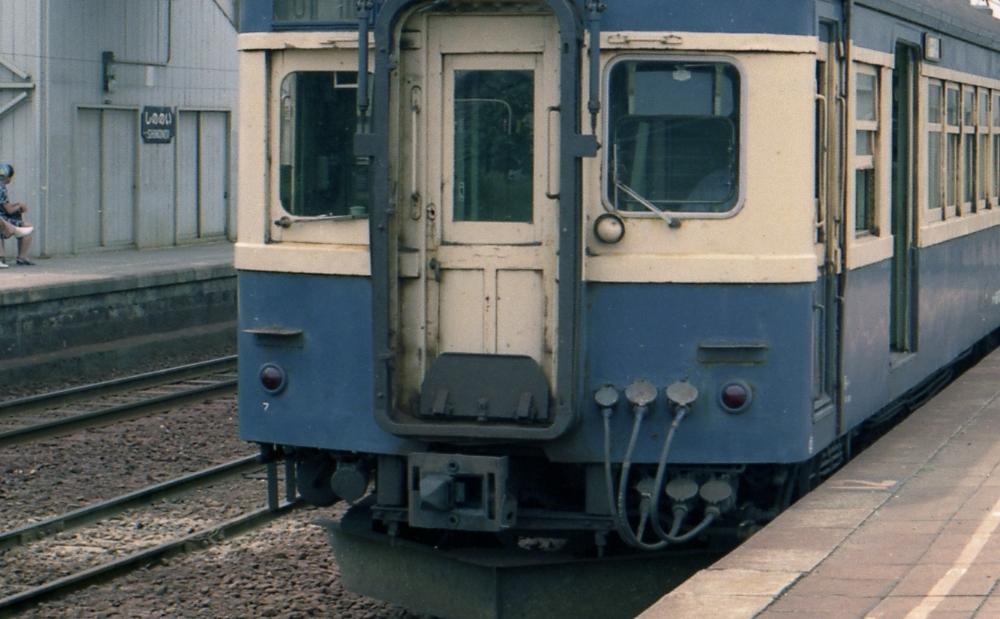 19770811c17t