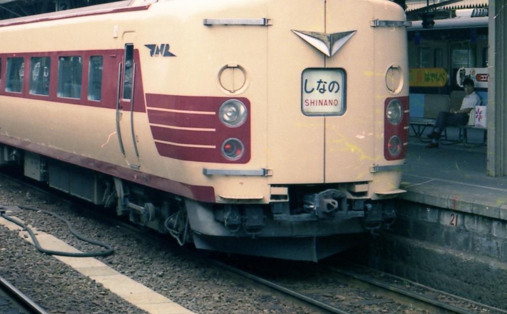 19770814b04t