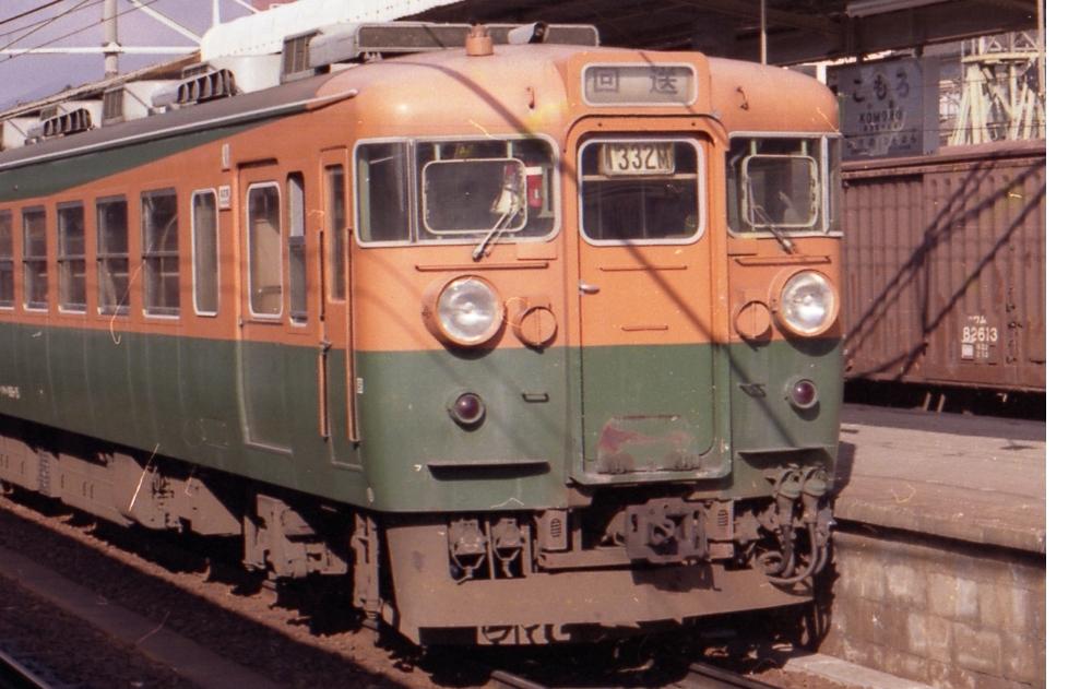 19771214b06t