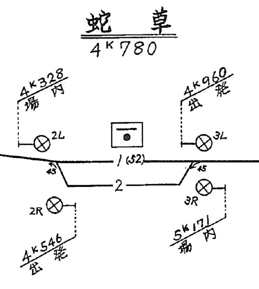 1992044r