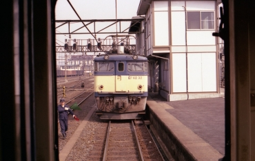 19770323c041