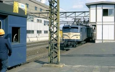 19780324a01