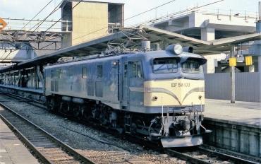 19780324a03