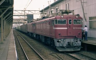 19780716b03