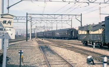 19781002c04sh